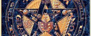 tetragramatron